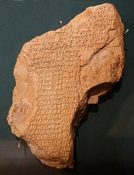 Sumerian clay tablet, currently housed in the Oriental Institute at the University of Chicago, inscribed with the text of the poem Inanna and Ebih by the priestess Enheduanna, the first author whose name is known[8]