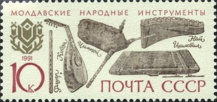 Soviet postage stamp depicting traditional musical instruments of Moldova