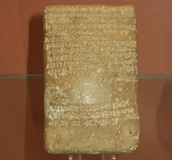 Amarna tablet EA 9