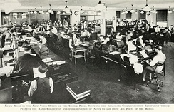News room of United Press in New York, 1933