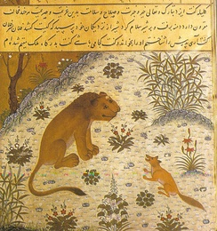 A page from Kelileh o Demneh depicts the jackal-vizier Damanaka ('Victor')/ Dimna trying to persuade his lion-king that the honest bull-courtier, Shatraba(شطربة), is a traitor.
