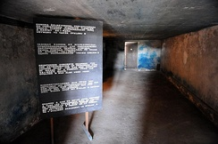 Interior of Majdanek gas chamber, showing Prussian blue residue