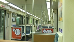 Inside the car of a Metro Red Line. Both the Metro Red and Purple Lines use the Ansaldobreda A650 cars.