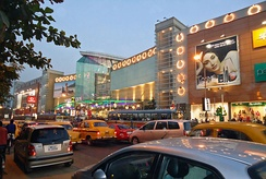 South City Mall, one of the largest shopping complexes in Eastern India