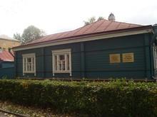 Дом-музей Г.В.Плеханова
