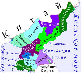 Административное деление Корейской Народно-Демократической Республики