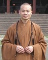 A Chinese Buddhist monk in Taiwan