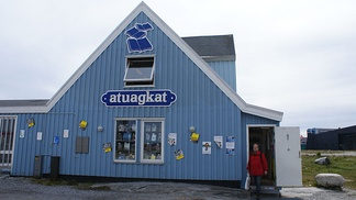 Atuagkat Bookstore in the city of Nuuk (Sermersooq, Greenland)