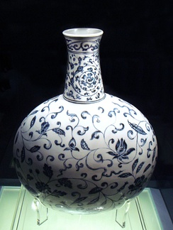 A Ming Dynasty porcelain vase dated to 1403–1424