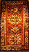 Gövhər (Gohar) carpet, Karabakh group of Azerbaijani carpets, 17th century