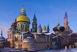 Syncretic Temple of All Religions in Kazan, Tatarstan.