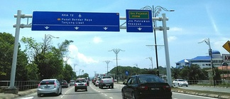 Eight-lane highway in the capital city of Kota Kinabalu, part of the Pan-Borneo Highway.