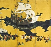 Portuguese carrack in Nagasaki, Nanban art attributed to Kanō Naizen, 1570–1616 Japan