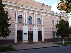 Former choral synagogue (today - Regional Philharmonic Society)