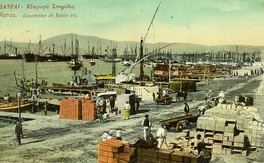 Raisin (dried grapes) exporting in the port of Patras, late 19th century