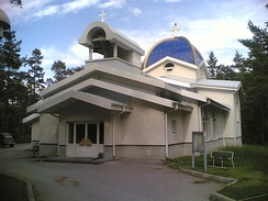 A contemporary St. Herman of Alaska church in Tapiola, Espoo (1998)