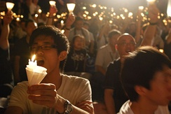 A Hong Kong demonstration in 2009