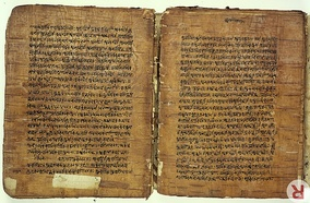A 17th-century birch bark manuscript of Pāṇini's grammar treatise from Kashmir