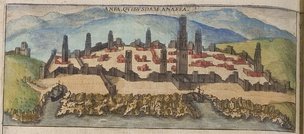 "Casablanca in 1572, still called ""Anfa"" in this coloured engraving, although the Portuguese had already renamed it ""Casa Branca"" – ""White House"" – later Hispanicised to ""Casablanca""."