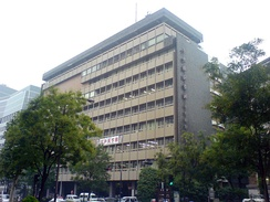 Former Chiyoda ward office building.