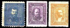 Alexander III and Nicholas II on French stamps, c. 1896