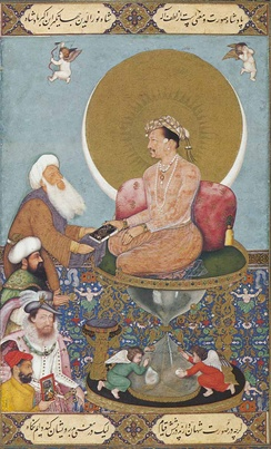 "A Mughal miniature dated from the early 1620s depicting the Mughal emperor Jahangir (d. 1627) preferring an audience with Sufi saint to his contemporaries, the Ottoman Sultan and the King of England James I (d. 1625); the picture is inscribed in Persian: ""Though outwardly shahs stand before him, he fixes his gazes on dervishes."""