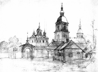 A drawing of the monastery by Ukrainian poet and artist Taras Shevchenko, 1843.