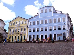 Nowadays, there are about 50 museums in Salvador alone, of which 25 are functioning normally.