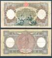 5000 lire – obverse and reverse – printed in 1947