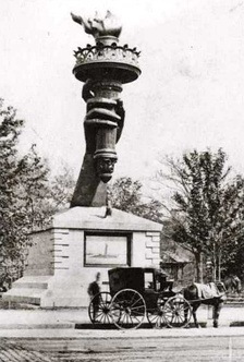 Arm and torch of the Statue of Liberty in Madison Square Park between 1876 and 1882