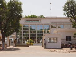 The National Assembly building in downtown Ouagadougou