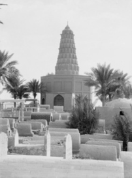 Zumurrud Khaton Tomb in Baghdad (built in 1202 AD), photo of 1932