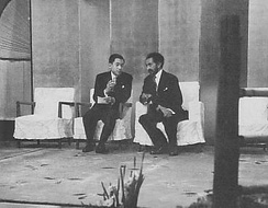 Meeting with Crown Prince Akihito in 1955
