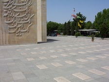 Memorial and Tombs of Victims in Iran