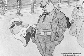 Kuprin in Gatchina (cartoon from the 1910s)
