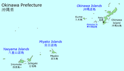 The islands of Okinawa Prefecture
