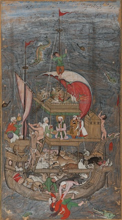 A depiction of Noah in a Mughal miniature from the 16th century