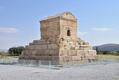 The Tomb of Cyrus the Great at Pasargadae, Iran.