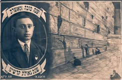 "A  card sent on the occasion of the Jewish New Year 5691 (September 1930) from Tel Aviv to Volhynia. The card shows a drawing of the Western Wall in Jerusalem, and a photograph of the sender. The Hebrew inscriptions say: ""A Good Happy New Year, the year of the redemption of our sanctuaries, Tel Aviv E.Y. (=Eretz Yisrael), year 5731"