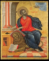 An icon of Saint Mark the Evangelist, 1657.