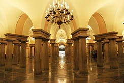 Capitol Crypt