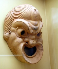 Mask dating from the 4th/3rd century BC, Stoa of Attalos