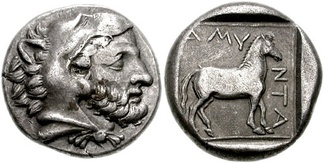 A silver stater of Amyntas III of Macedon (r. 393–370 BC)