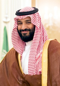 Saudi Arabia's Crown Prince Mohammad bin Salman defended China's re-education camps.[272]