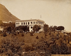 Government House, c. 1873