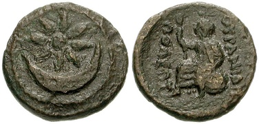 Star and crescent on a coin of Uranopolis, Macedon, ca. 300 BCE (see also Argead star).