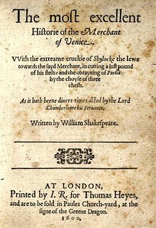 Title page of the first quarto for the Merchant of Venice (1600)