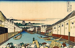 "Rice broker in 1820s Japan of the Edo period (""36 Views of Mount Fuji"" Hokusai)"