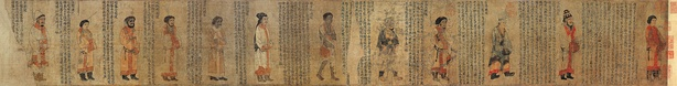 Portraits of Periodical Offering, a 6th-century Chinese painting portraying various emissaries; ambassadors depicted in the painting ranging from those of Hephthalites, Persia to Langkasuka, Baekje(part of the modern Korea), Qiuci, and Wo (Japan).