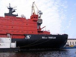When the nuclear-powered Arktika class 50 Let Pobedy was put into service in 2007, it became the world's largest icebreaker.